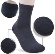 Тёплые носки из бамбука по цене производителя. Акция - скидка на доста