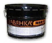Славянка гидроизоляционная,  обмазочная,  праймер,  МБП-К,  МБП-О