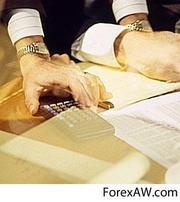 Государственные закупы , курсы семинары