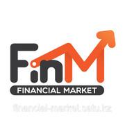 Курсы по обучению биржевой торговли на РТС и ММВБ в Караганде