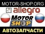 Б/у ДВС,  КПП,  ЭБУ и др. з/ч для коммерческих авто на прямую из Польши.