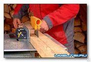 Мастерская по металла и деревообработке