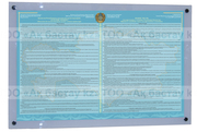 Кодекс чести от 01.10.2013