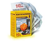 Услуги 1С программистов версии 7.7,  8.2, установка,  обновление