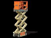 Продажа ножничных строительных подъёмников