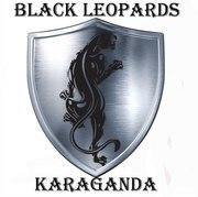 Черные Леопарды