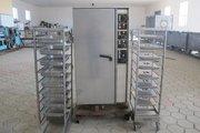 Жарочный шкаф в Караганде