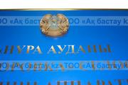 Табличка на дверь с объемным гербом РК
