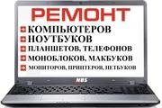 Качественный ремонт принтеров ремонт в Караганде. Rincom
