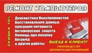 КАЧЕСТВЕННЫЙ РЕМОНТ Принтеров  в Караганде. ДОСТАВКА В ОФИС И ОБРАТНО!