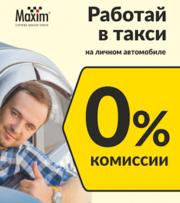 Приглашаем водителей с Личным авто г. Караганда