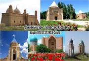 Духовные туры Туркестан.