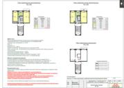 Проект перепланировки помещений,  акт ввода в эксплуатацию,  архитектор