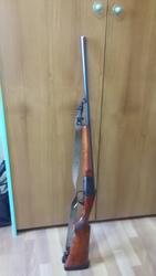 Охотничье ружьё,  гладкоствольное,  ИЖ-18Е,  20 калибр