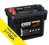 Exide Maxxima Гелевый Мax900 EM1000 доставка и установка аккумуляторов