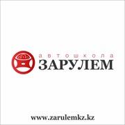 Автошкола За Рулем.KZ приглашает на онлайн обучение!