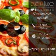 Самая вкусная пицца в Караганде