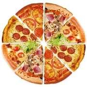 Пицца на Майкудуке с доставкой от 4х шт бесплатно