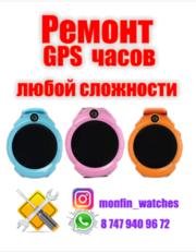 Ремонт и настройка детских умных часов с GPS