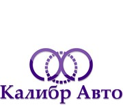 Продажа запчастей к автомобилям ГАЗ,  ПАЗ,  УАЗ,  КАМАЗ,  ЗИЛ.